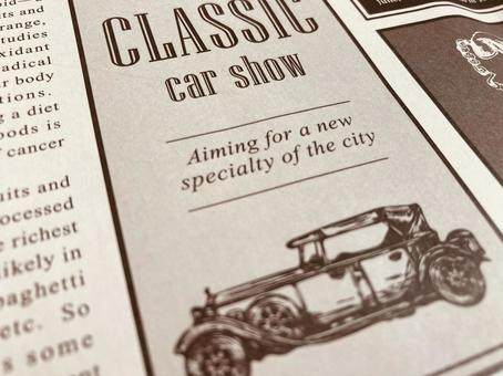 영어 뉴스 CLASSIC 자동차 쇼