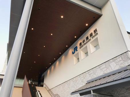 빗추 타카하시 역