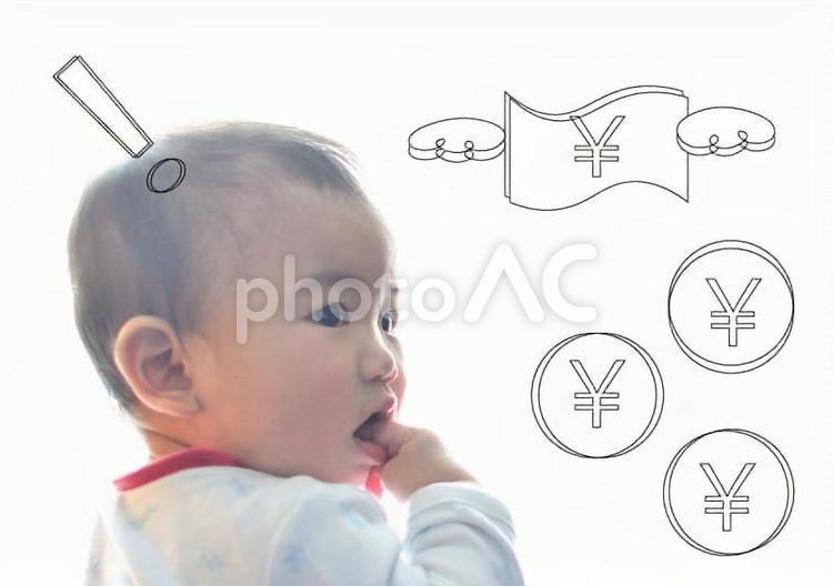 赤ちゃんとお金の写真
