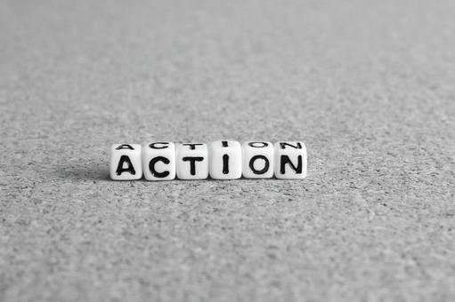 Action monochrome