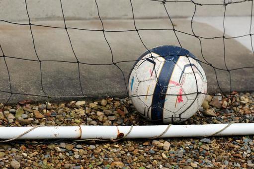 Forgotten soccer ball