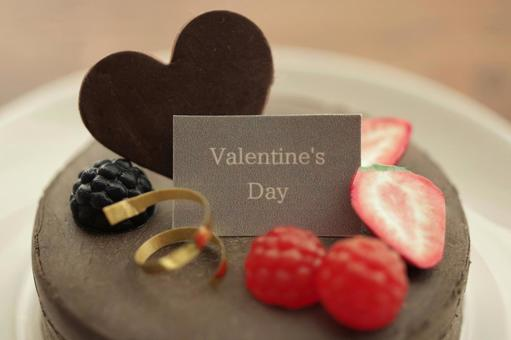Valentine's day cake miniature