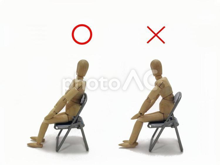 正しい座り方の写真
