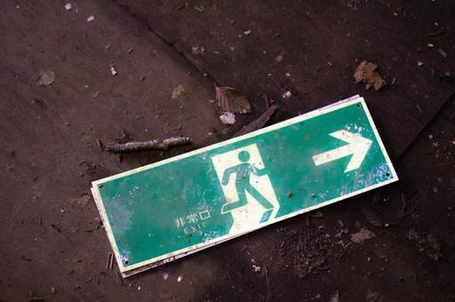 Fallen emergency exit