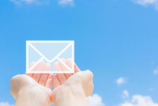 I send a mail