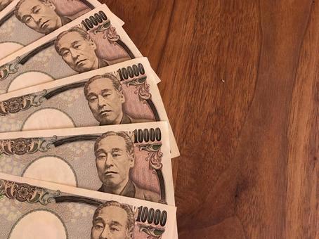 돈 1 만엔 지폐 2