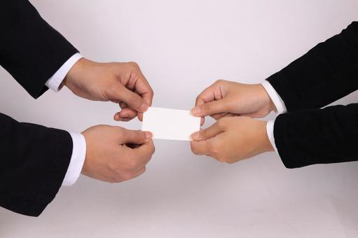 Business hand parts (business card exchange) 5