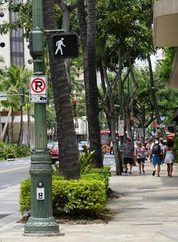 Signal for walking in Hawaii