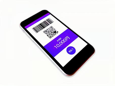 Cashless payment / Contactless payment / Electronic money payment / qr code payment / Bar code payment / Mobile / Smartphone / Accessories / Miscellaneous goods / Purple
