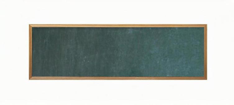 Blackboard wooden frame landscape (psd background transparent)