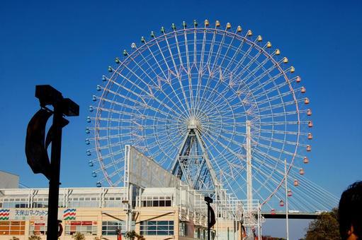 Big sightseeing tour 2