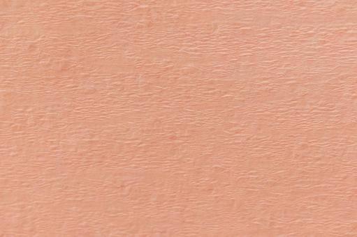 Salmon pink Japanese paper