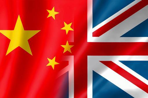 英國和中國國旗1