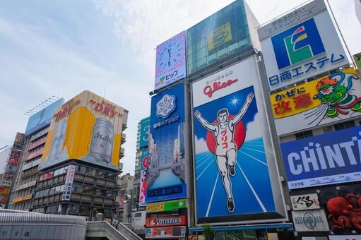 오사카 도톤보리