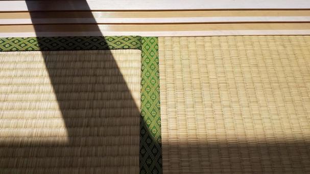 Tatami folding
