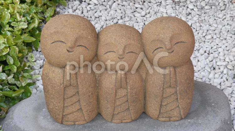 幸せ家族の写真