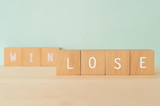 """Loss, defeat, game   Building blocks with """"LOSE WIN"""" written on them"""