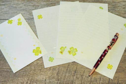 Letter with letter set