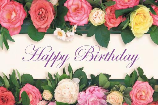 Roses' birthday card 5