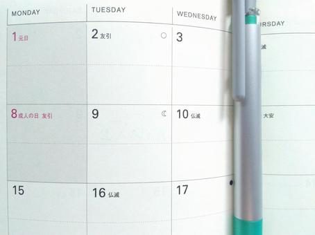 New Year's schedule