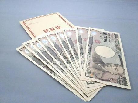 10000 엔 지폐