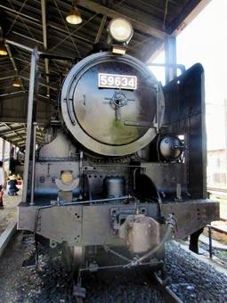 Locomotive SL
