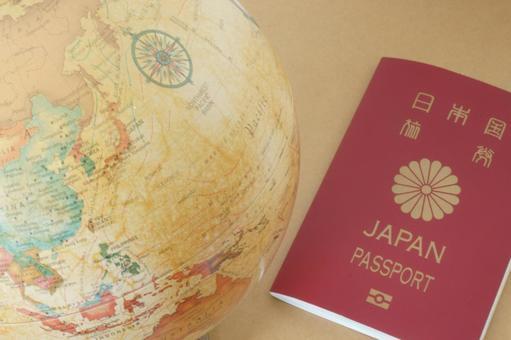 The globe and passport 2