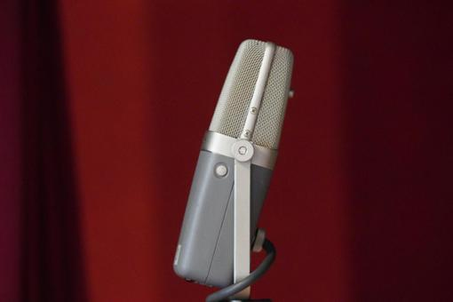 Center microphone