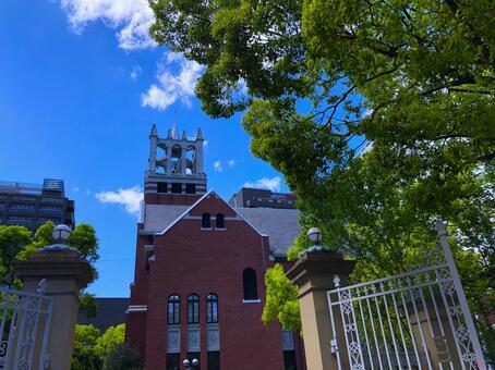 View Kobe Glory Church from Hyogo Prefectural Government