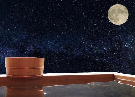 보름달과 노천탕