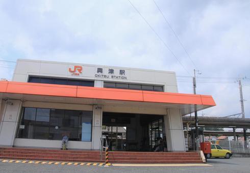 Kitsu station building