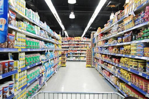 Supermarket 28