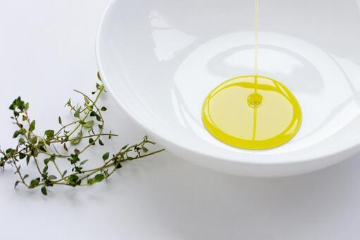 Organic oil 1