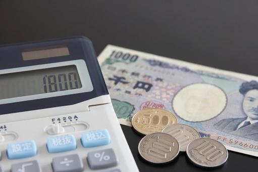 1800 yen