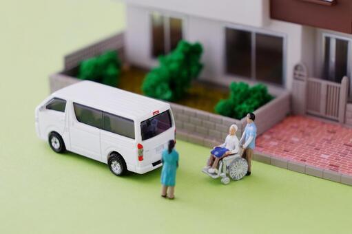 Care Taxi