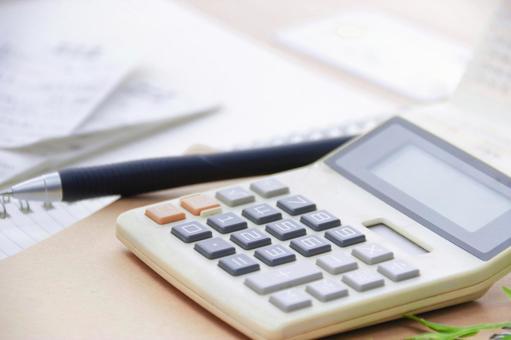 Calculator and notebook money