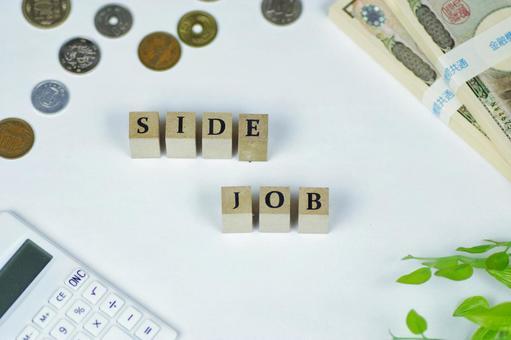 Work and money image