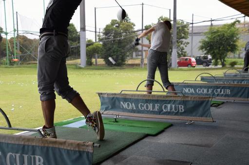 골프 연습장