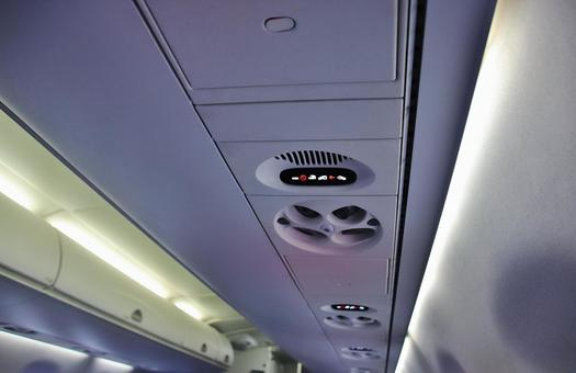 비행기 벨트 착용 사인