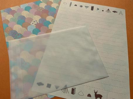 Letter with your favorite letter set