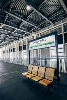 Bench at Shin-Hakodate Hokuto Station