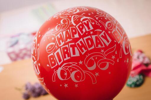 Bloated birthday balloon 1