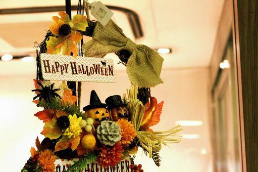 Halloween lease 2