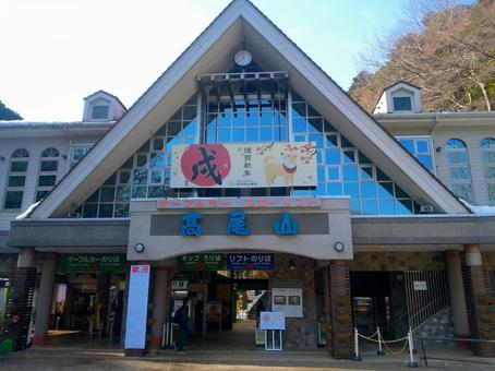 카오산 산록 역 부근