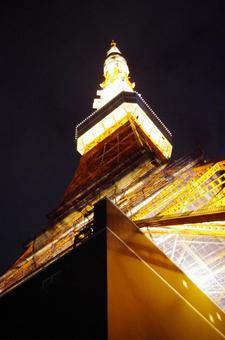 도쿄 타워