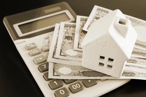 Home loan sepia tone