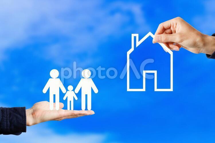 家と家族の写真
