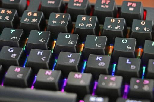 Keyboard esports