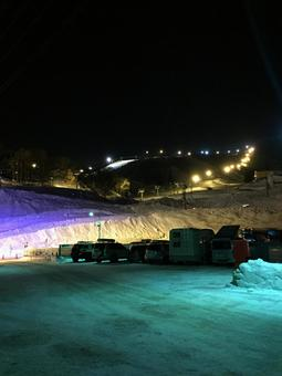Night ski resort