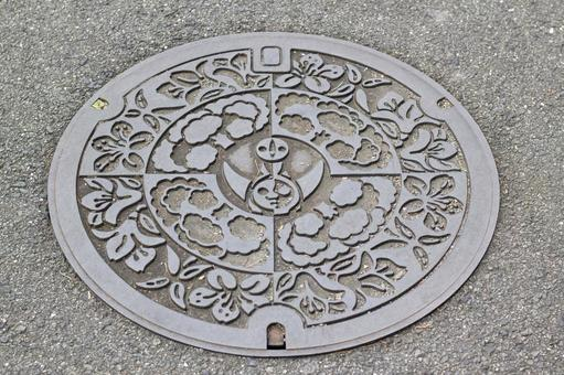 당지 맨홀 스 이타